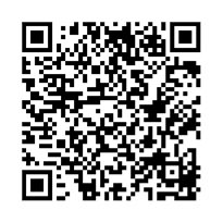 QR link for Coastal Ecosystem Science Lesson Plan Is It Getting Hot in Here?
