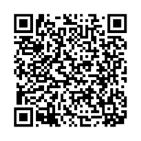 QR link for Review of Developments Pertaining to the Promotion and Protection of Human Rights and Fundamental Freedoms of Indigenous Populations