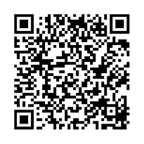 QR link for Generally Accepted Principles and Practices for Securing Information Technology Systems