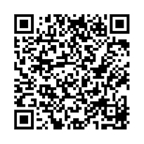 QR link for National Endowment for the Arts