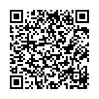 QR link for Fatwa Awareness Survey in the Autonomous Region in Muslim Mindanao