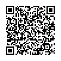 QR link for The Holy Bible: Hebrew Old Testament