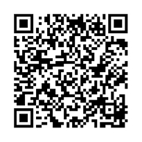 QR link for National Crime Prevention and Privacy Compact Council Sanctions Committee Meeting Albuquerque, New Mexico November 1, 2005