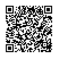 QR link for Ntsb Safety Alert National Transportation Safety Board