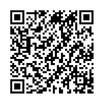 QR link for Gender-Masculine, Feminine, Neuter