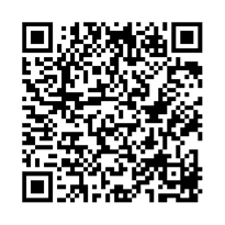QR link for Born Again