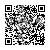 QR link for The Influence of English Literature on Urdu Literature