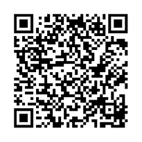 QR link for Indoor Games for Children and Young People