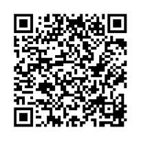 QR link for Introduction to Physical Chemistry