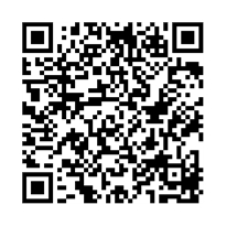 QR link for The Journal of the New-York State Agricultural Society