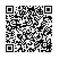 QR link for Senior Citizen News ; Volume 1971