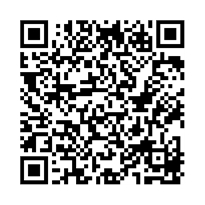 QR link for Luminescent Materials