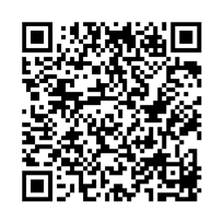 QR link for Lectures on Partial Differential Equations