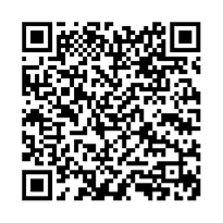 QR link for Metallography, An Introduction to the Study of the Structure of Metals, Chiefly by the Aid of the Microscope