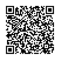 QR link for Nelson's Highroads Dictionary, Pronouncing and Etymological, Appendix of Foreign Words and Phrases; With Supplement