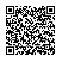 QR link for A Note on the Teaching of English Language and Literature, With Some Suggestions