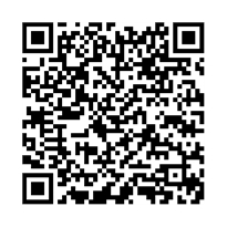 QR link for Papers on Formal Linguistics : No. 2