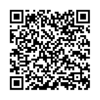 QR link for Philosophiæ Naturalis Principia Mathematica : Volume 1