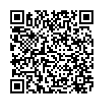 QR link for Practical Orthodontia