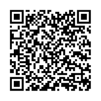 QR link for The Philosophy of Locke, In Extracts from the Essay Concerning Human Understanding;