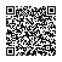 QR link for The Practical Methods of Organic Chemistry