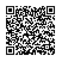 QR link for Public Education in Kentucky : A Report by the Kentucky Educational Commission