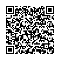 QR link for And Gulliver Returns Book II : Are We Digging Our Ecological Crypt