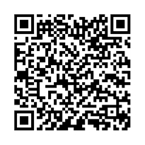 QR link for Walt Whitman's Anomaly