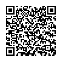 QR link for Woman in the Ancient Hebrew Cult