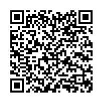 QR link for Essays, English and American