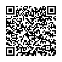 QR link for Arbet-Kinder