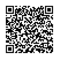 QR link for A Note on Bookbinding