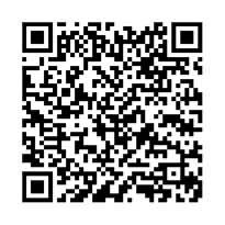 QR link for Elements of Analytical Geometry, And of the Differential and Integral Calculus