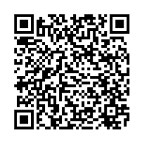 QR link for Gehl 2230 2262 February