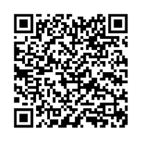 QR link for Directory of Ontario Green Industries/(Ontario Ministry of Environment and Energy)