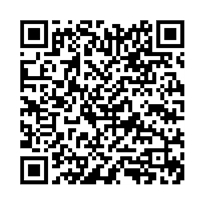 QR link for International Law : A Treatise