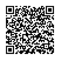 QR link for The Economic Journal : The Quarterly Journal of the British Economic Association