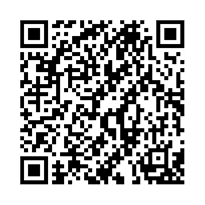 QR link for The Legal Protection of Woman Among the Ancient Germans