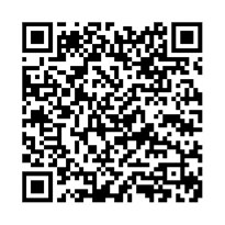 QR link for Constitutions, Rules and Regulations for the Government of the Sons of Veterans, United States of America
