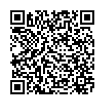 QR link for A Coercive League Contrary to the Teachings of American History