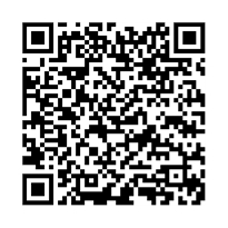 QR link for Children : Year 1969