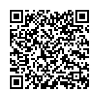 QR link for Injuries and Diseases of the Knee-Joint