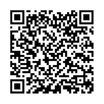 QR link for A Manual of Photography