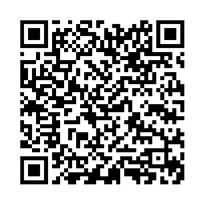QR link for The Mathematical Theory of Electricity and Magnetism