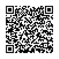 QR link for The Meaning of Essence in the Philosophy of Alfred North Whitehead