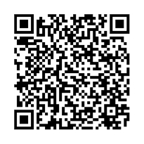 QR link for The Metaphysic of Experience : Volume 3