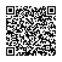 QR link for Montana/Environmental Protection Agency Agreement : 1984-85 Draft