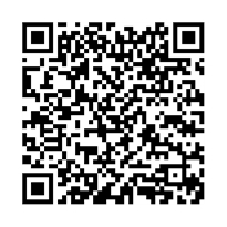 QR link for Montana/Environmental Protection Agency Agreement : Year 1990