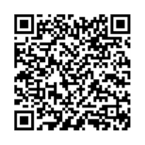 QR link for Onion Culture; Planting, Cultivating, Harvesting and Marketing