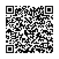 QR link for Premium Rates, Guarantees and Illustrations of Policies